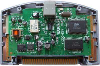Inside the Morita Shogi 64 cartridge